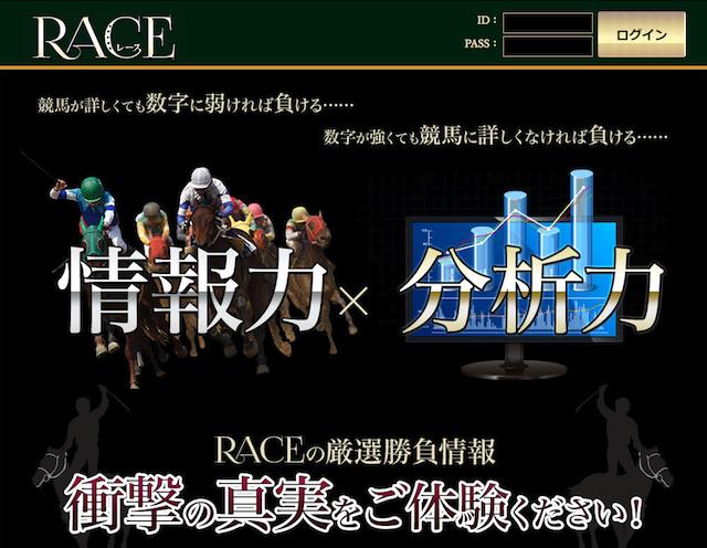 race0002