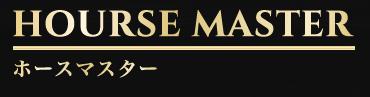 horsemaeter0005