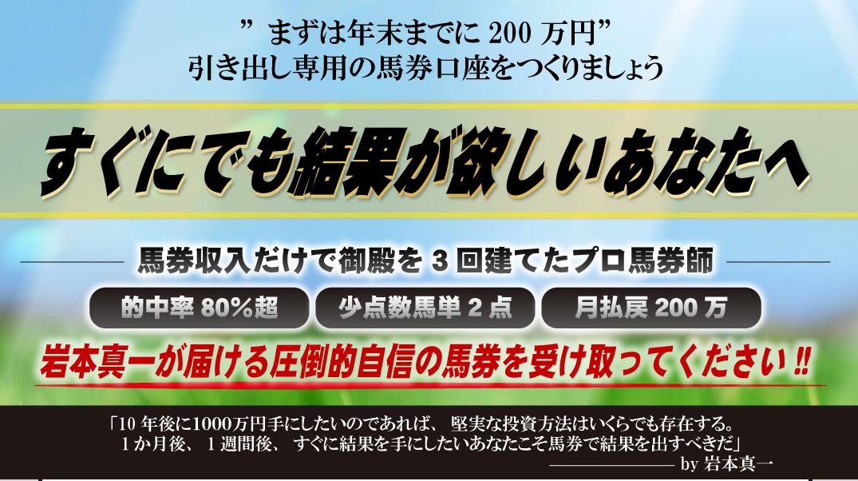 iwamotobaken00001