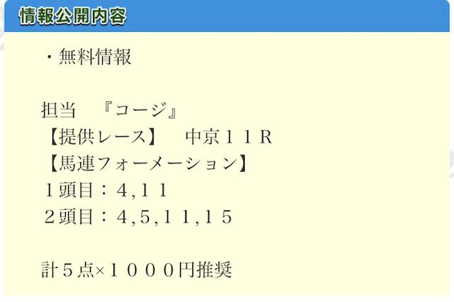 umaneta2648