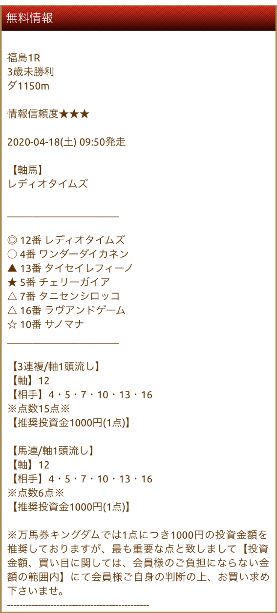 kingdom0418n