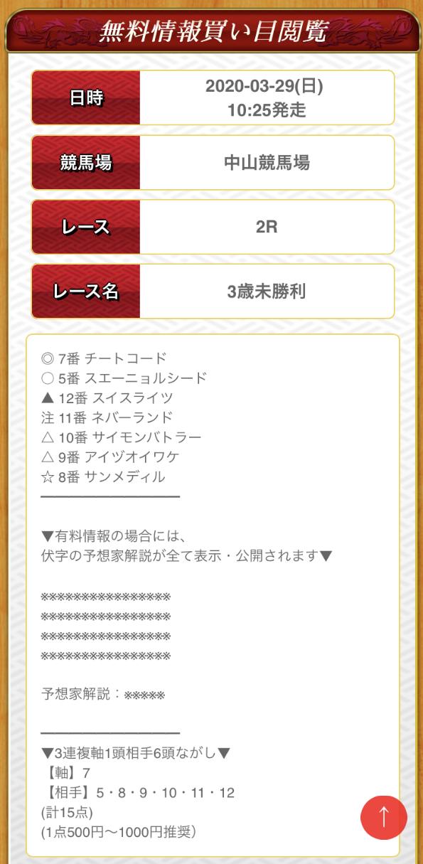 umaneta4179