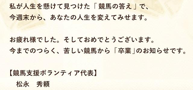 umaneta46