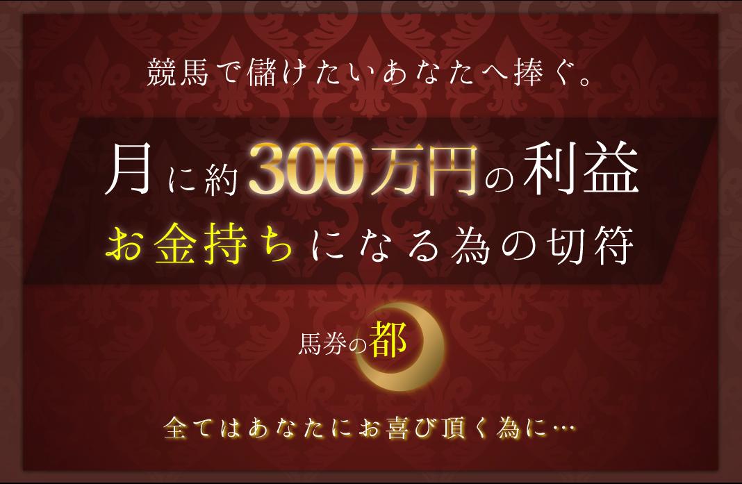 umaneta0098