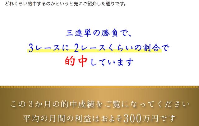 umaneta0101