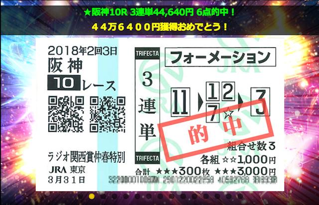 umaneta0104