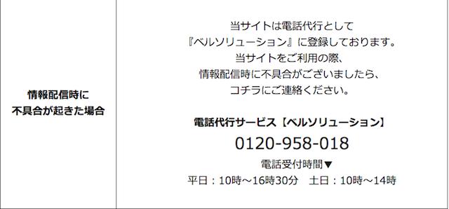 umaneta0180