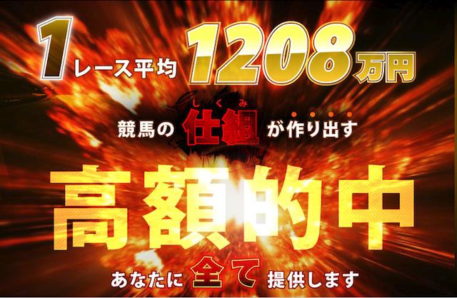 umaneta0208