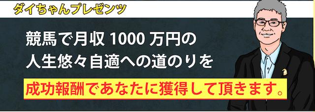 umaneta0256
