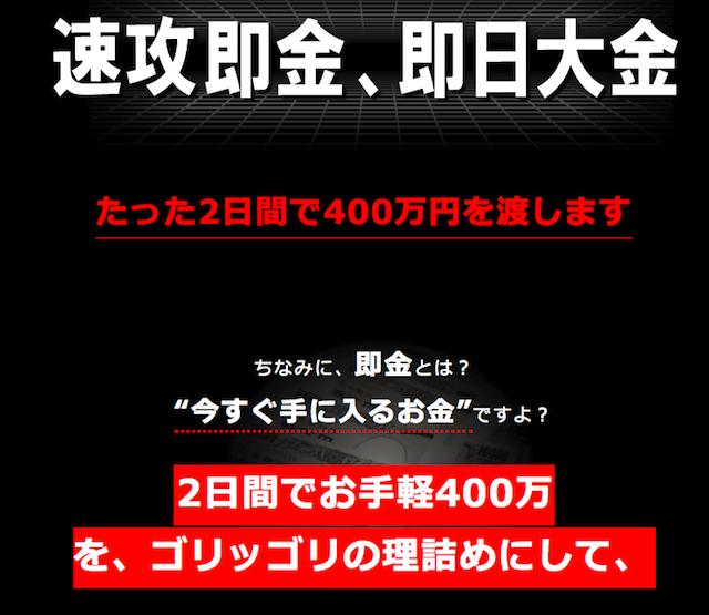 umaneta0265