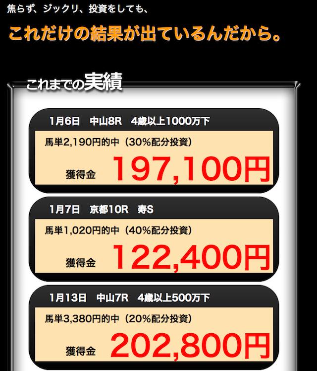 umaneta0321