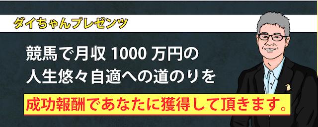 umaneta0331