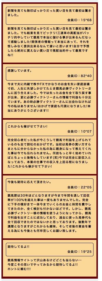 umaneta0478