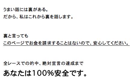 umaneta0495