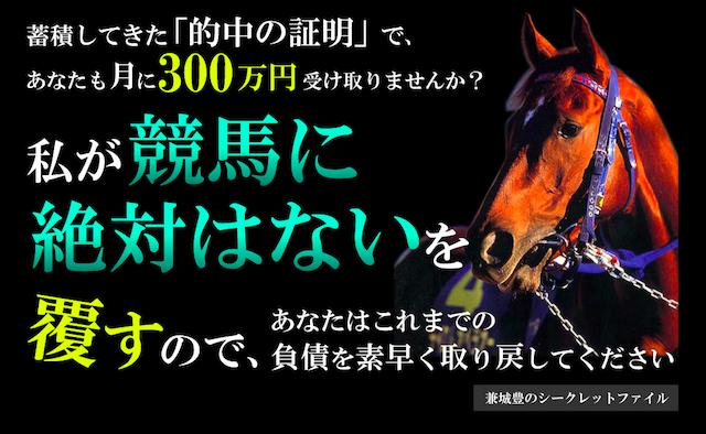 umaneta0530
