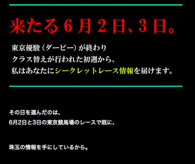 umaneta0531