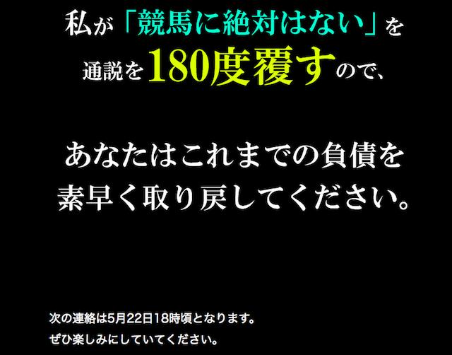 umaneta0538