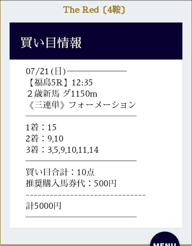 umaneta2961