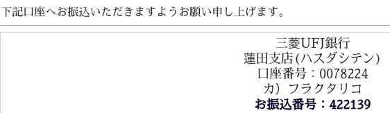 umaneta0758