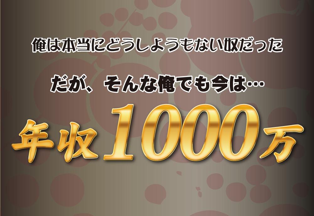 umaneta1098