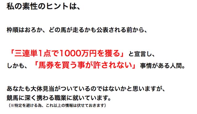 umaneta1076