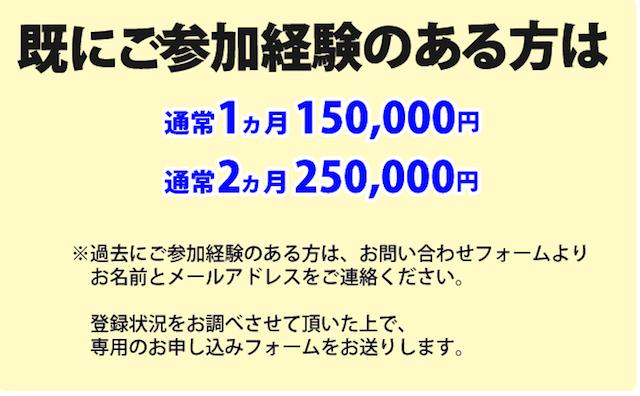 umaneta1095