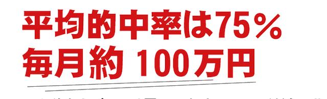umaneta1101