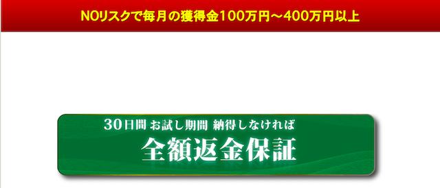umaneta1128