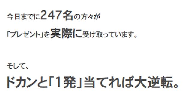 umaneta1232