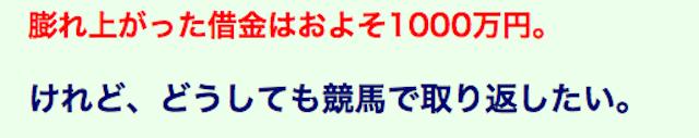 umaneta1341