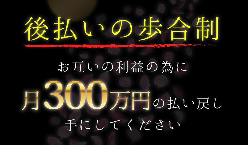umaneta1160