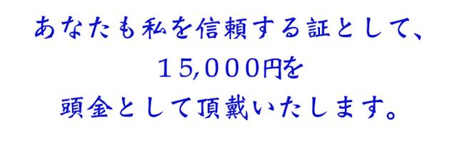 umaneta1163