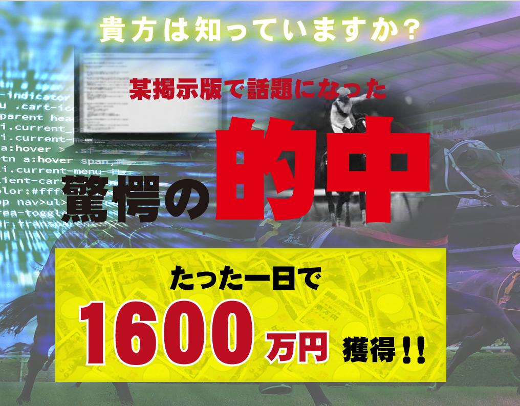 umaneta1453