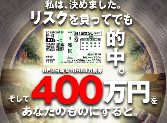 umaneta1439