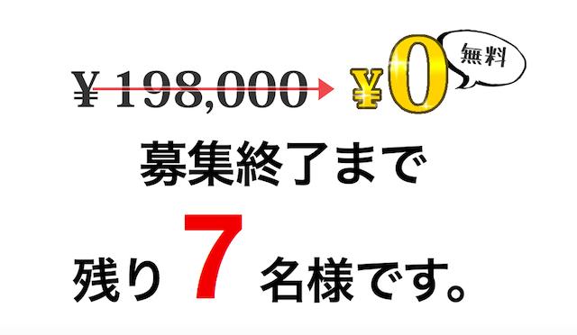 umaneta1806