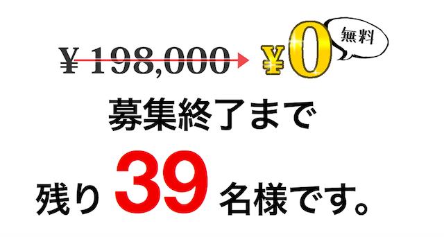 umaneta1807