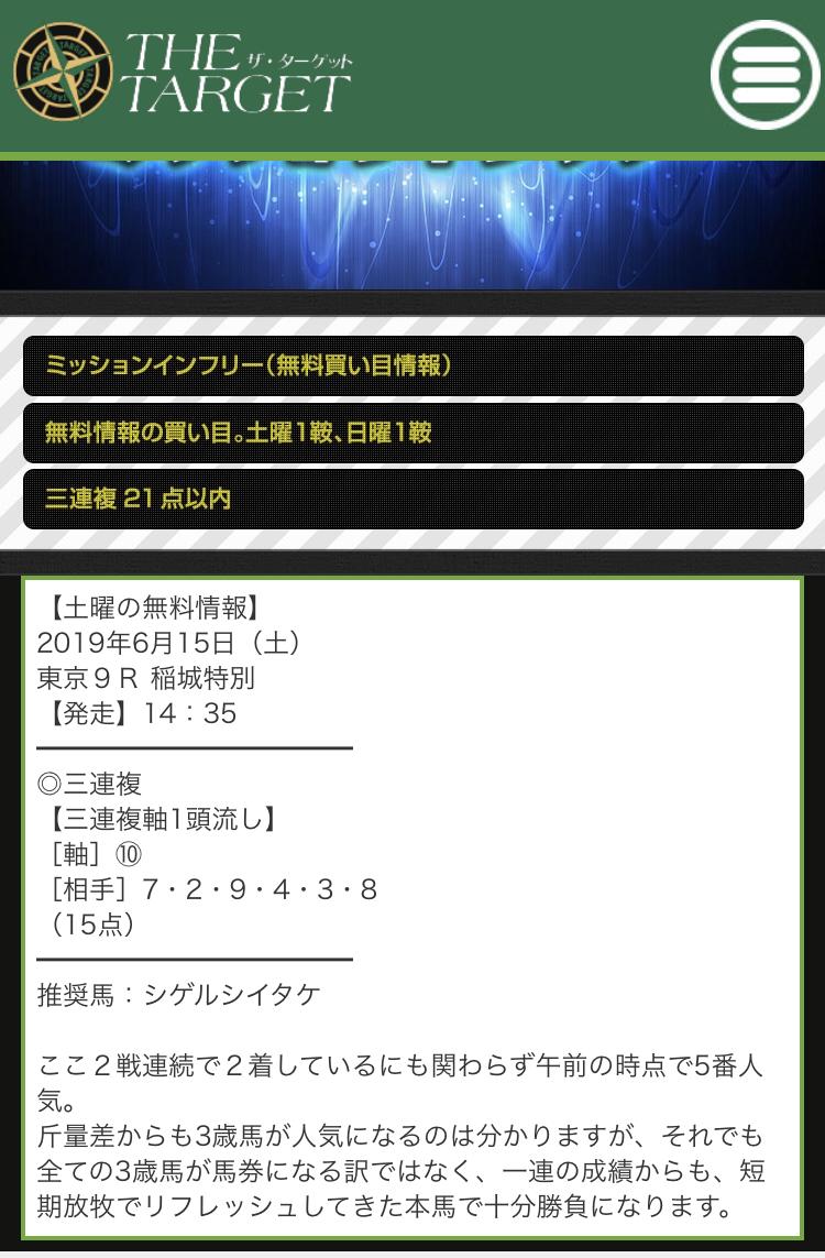 umaneta28668