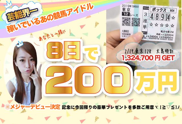 umaneta2152