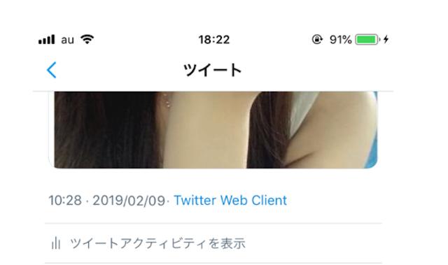 umaneta2158