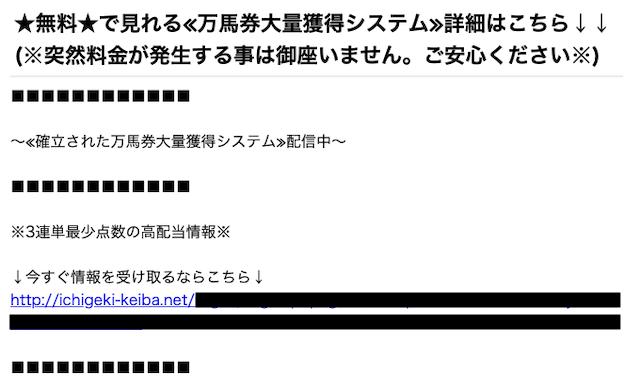umaneta2776