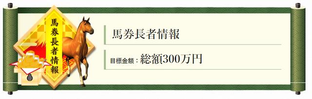 umaneta3050