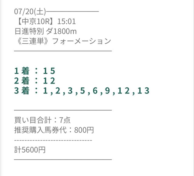 umaneta3025