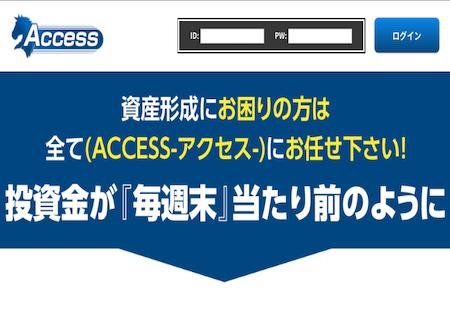 acces_thumbnail