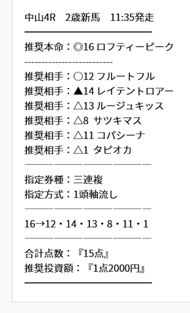 umaneta3220
