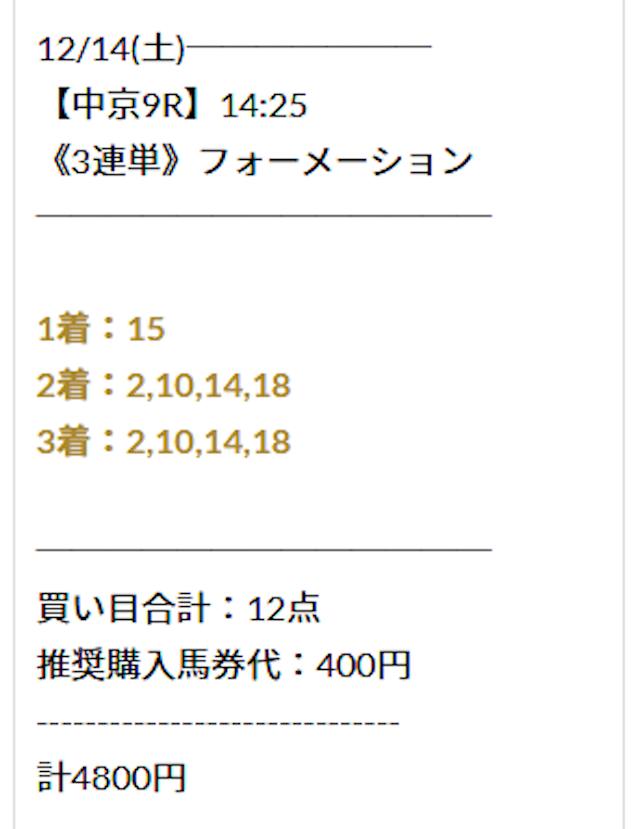 umaneta3664