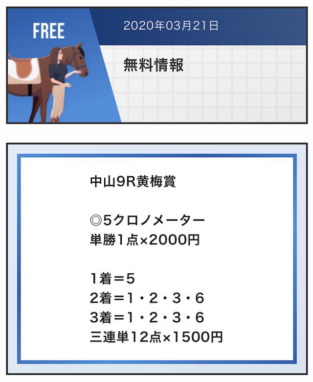 umaneta4131