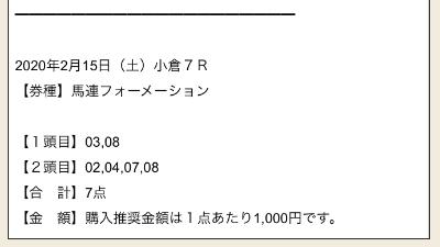 umaneta3875