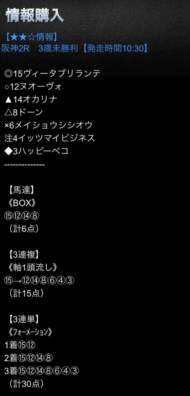 umanet4024