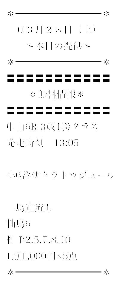 umaneta4159